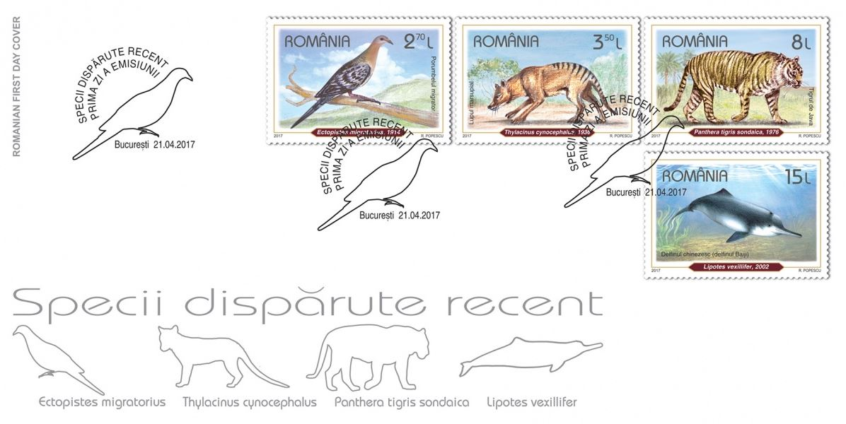 2017 Species FDC
