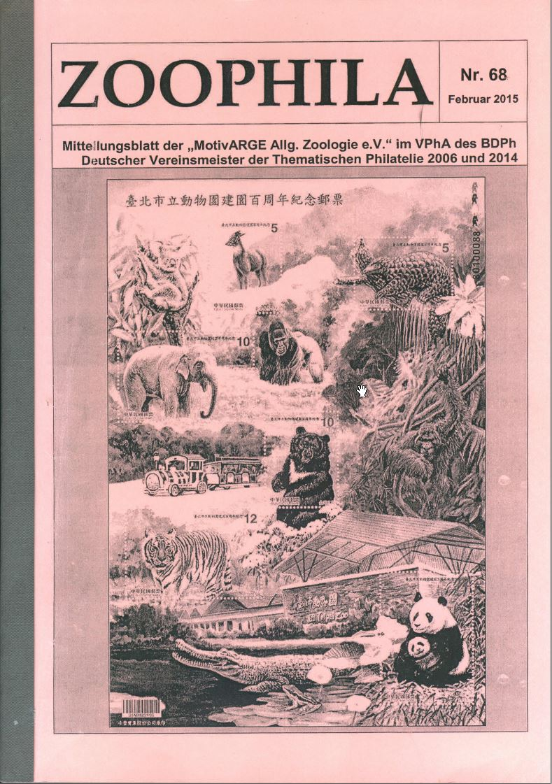 Cover of Zoophila 68